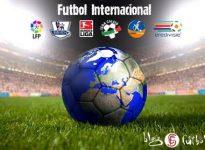 Combinada Fútbol Internacional