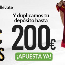 15€ sin necesidad de depósito GRATIS con MarcaApuestas y Todoapuestas